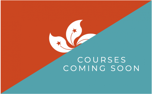 Courses Coming Soon_HKG 1